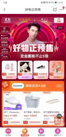 http://www.shangoudaohang.com/chukou/227595.html